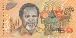 Papouasie-Nouvelle-Guinée - p11 - 50 Kina - ND (1989) - Bank of Papua New Guinea