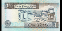 Koweit - p25g - 1Dinar - L. 1968 (1994) - Central Bank of Kuwait