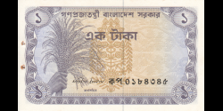 Bangladesh - p05a1 - 1 Taka - ND (1973) - People's Republic of Bangladesh