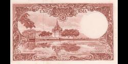 Myanmar - p50 - 50Kyats - ND (1958) - Union Bank of Burma