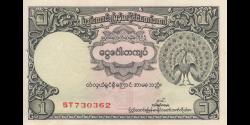 Birmanie - p42 - 1 Kyat - ND (1953) - Union Bank of Burma