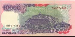 Indonésie - p131b - 10.000 Roupies - 1992 / 1993 - Bank Indonesia