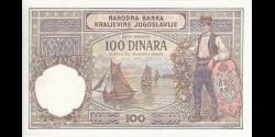 Yougoslavie - p027b - 100 Dinara - 01.12.1929 - Narodna Banka Kraljevine Jugoslavije