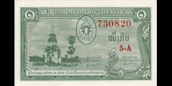 Laos - p01b - 1 Kip - ND (1957) - Banque Nationale du Laos