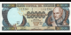 Equateur - p129h - 20.000 Sucres - 12.07.1999 - Banco Central del Ecuador