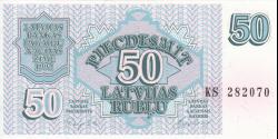 Lettonie - p40 - 50Latvijas Rubļu - 1992 - Latvijas Bankas