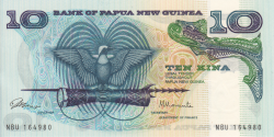 Papouasie-Nouvelle-Guinée - p07 - 10 Kina - ND (1985-87) - Bank of Papua New Guinea
