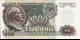Russie - p250 - 1.000Roubles - 1992 - Bank Rossii