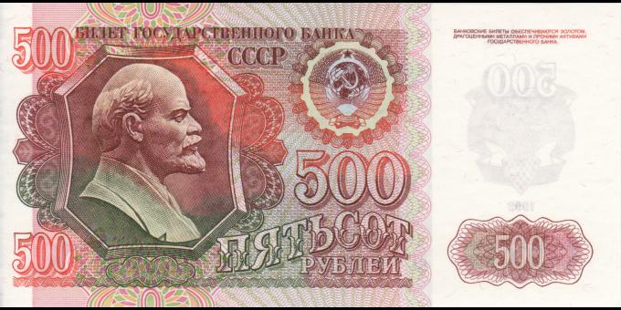 Russie - p249 - 500Roubles - 1992 - Gosudarstvenniy Bank CCCP