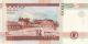 Colombie - p453n - 10.000 Pesos - 02.08.2010 - Banco de la República