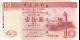 Macao - p102 - 10 Patacas - 08.12.2003 - Banco da China