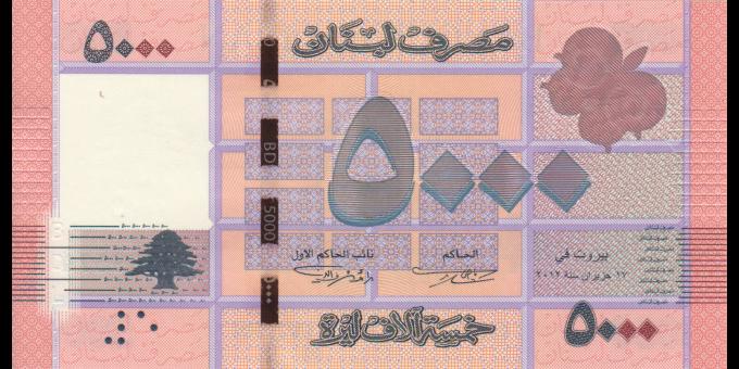 Liban - p90a - 1.000Livres - 2011 - Banque du Liban