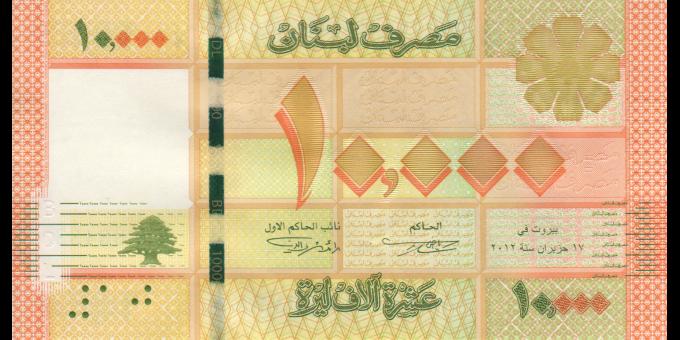 Liban - p91a - 5.000Livres - 2012 - Banque du Liban