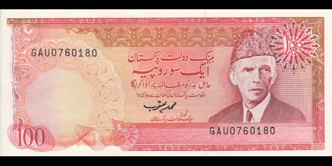 Pakistan - p41e - 100Roupies - ND (2004) - State Bank of Pakistan