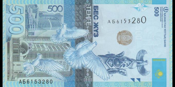 Kazakhstan - pA45 - 500Tenge - 2017 - Kazakstan Ülttyk Banki