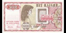 Macédoine - p07 - 5000 Denari - 1992 - Narodna Banka na Makedonija