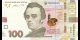 Ukraine - p126a - 100 Hriven' - 2014 - Natsional'niy Bank Ukraïni