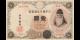 Japon - p030c - 1 silver yen - ND (1916) - Nippon Ginko / Bank of Japan