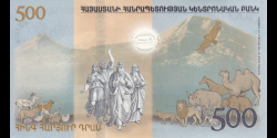 Arménie - p60 - 500 Dram - 2017 - Central Bank of the Republic of Armenia