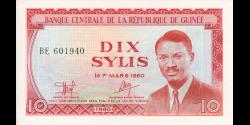 Guinée - p23 - 10 sylis - 1980 - Banque Centrale de la République de Guinée