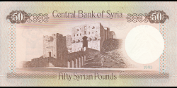 Syrie - p103e - 50 Syrian Pounds - 1991 - Central Bank of Syria