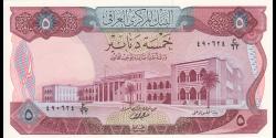 Irak - p64b - 5 Dinars - 1973 - Central Bank of Iraq