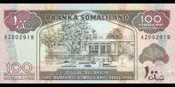 Somaliland - p05b - 100 SL Shilin - 1996 - Baanka Somaliland