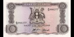 Ouganda - p02 - 10 Shillings - ND (1966) - Bank of Uganda