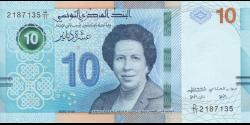 Tunisie - p98 - 10 Dinars - 2020 - Banque Centrale de Tunisie