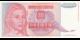 Yougoslavie - p126 - 1.000.000.000 Dinara - 1993 - Narodna Banka Jugoslavije
