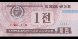 Corée du Nord - p31 - 1 Chon - 1988 - Central Bank of the Democratic Peoples Republic of Korea
