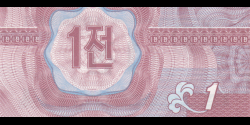 Corée du Nord - p23b - 1 Chon - 1988 - Trade Bank of the Democratic Peoples Republic of Korea