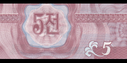 Corée du Nord - p24b - 5 Chon - 1988 - Trade Bank of the Democratic Peoples Republic of Korea