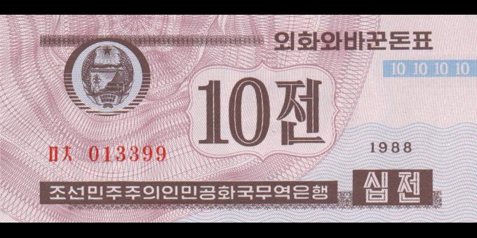 Corée du Nord - p25b - 10 Chon - 1988 - Trade Bank of the Democratic Peoples Republic of Korea