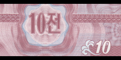 Corée du Nord - p25b - 10 Chon - 1988 - Trade Bank of the Democratic Peoples Republic of Korea