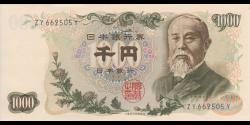 Japon - p096d - 1.000 Yen - ND (1963) - Nippon Ginko Ken / Bank of Japan