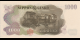 Japon - p096d - 1.000 Yen - ND (1963) - Nippon Ginko Ken / Bank of Japan
