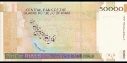 Iran - p149e - 50.000 Rials - ND (2019) - Central Bank of the Islamic Republic of Iran
