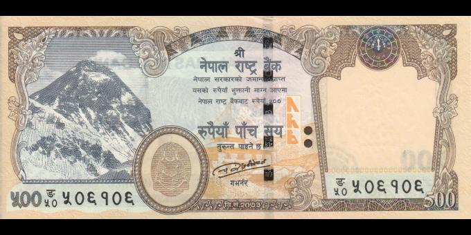 Nepal - p81 - 500Roupies - 2016 - Nepal Rastra Bank
