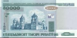 Bielorussie - p32b - 50.000 Roubles - 2000 - Natsiyanal'ny Bank Respubliki Belarus'