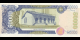 Paraguay - p225A - 50.000 Guaranies - 2005 - Banco Central Del Paraguay