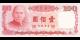 Taïwan - p1989 - 100 Yuan - 1987 - Bank of Taiwan