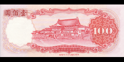 Taïwan - p1989 - 100 Yuan - 1987 - Bank of Taiwan