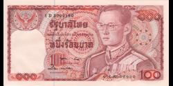 Thaïlande - p089i - 100 Baht - ND (1978) - Bank of Thailand