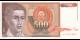 Yougoslavie - p109 - 500 Dinara / Dinarjev / Dinari - 1991 - Narodna Banka Jugoslavije