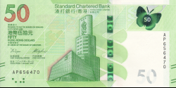 Hong Kong - p303- 50 Dollars - 01.01.2018 - Standard Chartered Bank