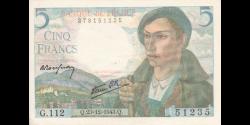 France - p098a - 5 Francs - 23.12.1943 - Banque de France