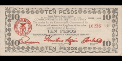 Philippines - pS527d - 10 Pesos - 1944 - Philippine Mindanao Emergency Currency Board