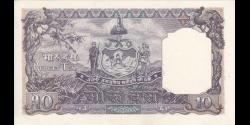 Nepal - p06 - 10 Mohru / Rupees - 1953 - Shri Nepal Sarakar