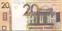 Bielorussie - p39a2 - 20 Roubles - 2009 (2016) - Natsiyanal'ny Bank Respubliki Belarus'
